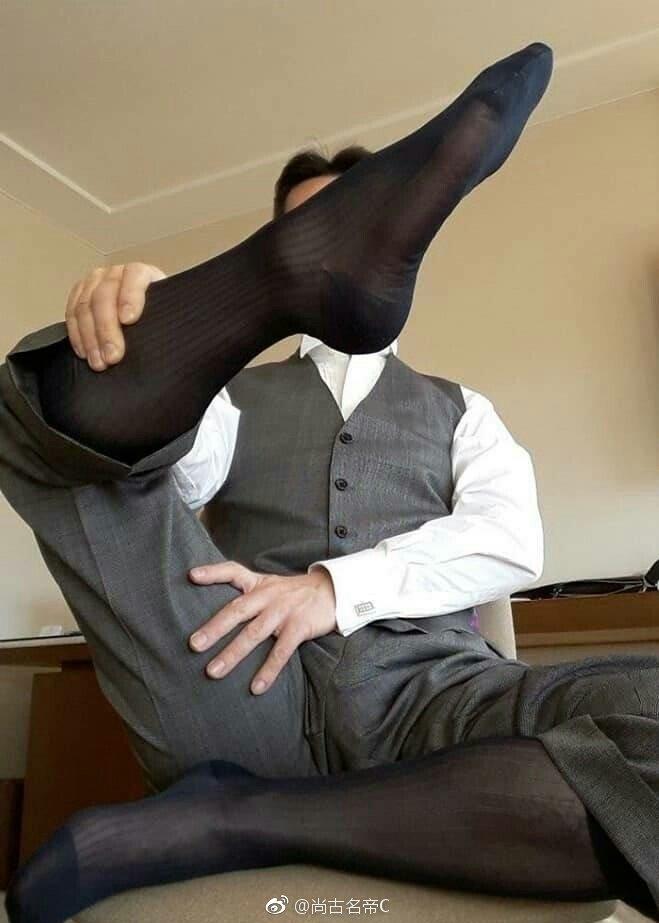 性感黑色丝袜男