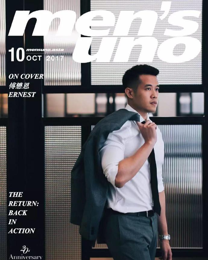 登上过《man's uno》杂志 帅气的医生