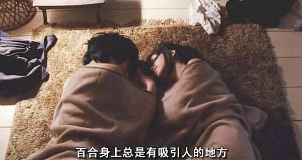 日本电影《不要嘲笑我们的性》