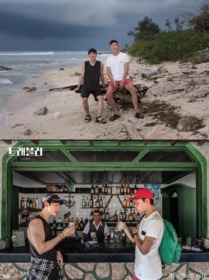 柳俊烈/李帝勋《旅行者》两个男生的旅行