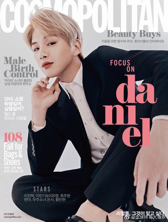 韩国《时尚COSMO》10月刊,封面资源真是不错!