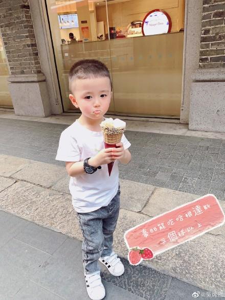 广州·保利公园九里发现的一枚小帅哥