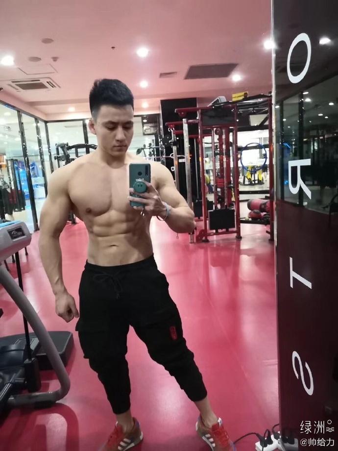 咱们一起去运动健身啊